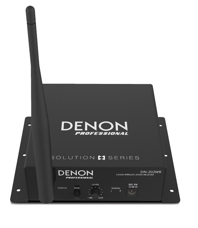 denon pro DN 202WR main
